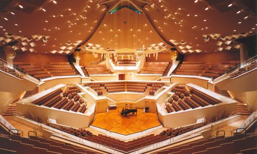 维也纳国际大师班音乐夏令营